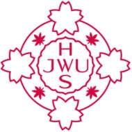 日本女子大学附属高等学校